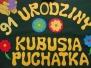 Urodziny Kubusia Puchatka w bibliotece szkolnej - 16.10.2017 r.